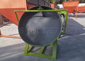 Disc Fertilizer Pelletizer