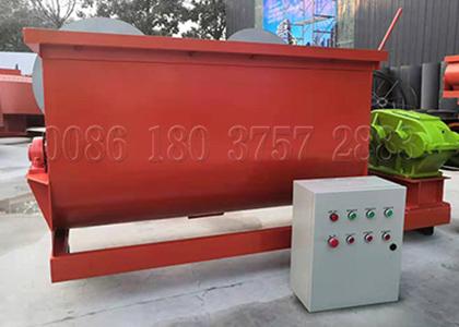 NPK Fertilizer Horizontal Mixer