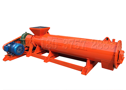New Type Organic Fertilizer Pelletizer