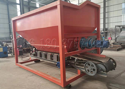 Static Automatic Compost Powder Batching Machine