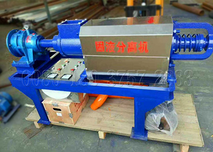 dewatering machine for organic fertilizer production