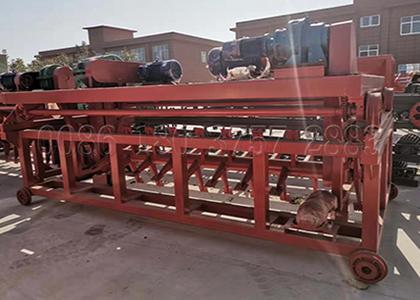 groove type bio organic composting machine