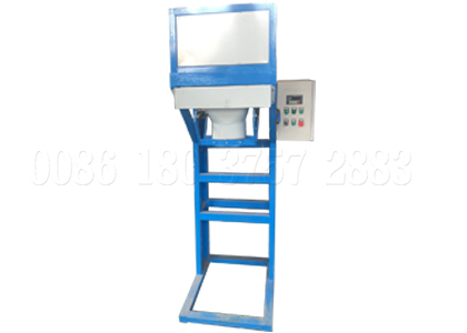 No-bucket Fertilizer Bagging Machine