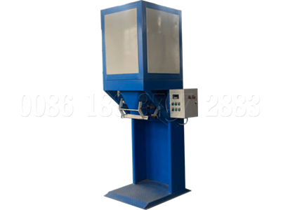 Single Bucket Fertilizer Packaging Equipment